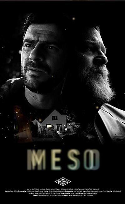 Месо (2018)