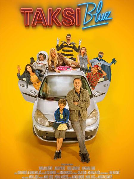 Такси блуз (2019)